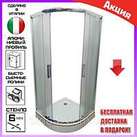 Душевая кабина полукруглая 90х90 см без поддона Artex RT80-01  стекло матовое