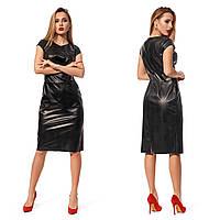 Платье в деловом стиле (р.42,44,46,48) экокожа