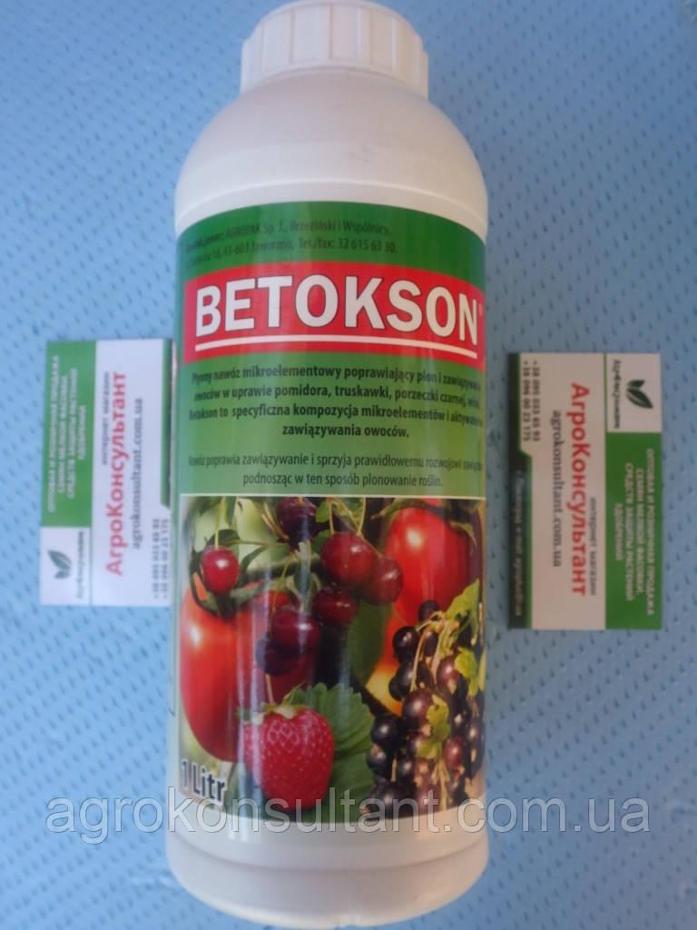 Бетоксон, 1 л - стимулятор зав'язування плодів препарат
