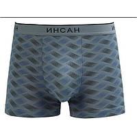 Набор мужских трусов шорты Боксеры Инсан Insamg Indena Размеры L(46/48), фото 1