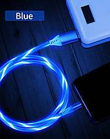 Магнитный кабель micro USB светящийся (LED) круглый 360 синий