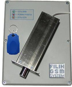 Филин Radio_Dialog (комплект) 868 Мгц