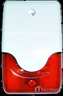 Сирена вулична Atis LD-95 (red)