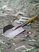 Лопата саперная нержавейка