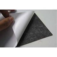 Магнитный винил листовой, толщина 1,5 мм, А4. С клеевым слоем. Набор - 5 шт