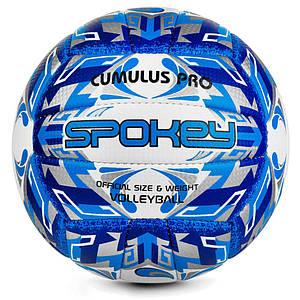 Волейбольний м'яч Spokey Cumulus Pro 927517 (original) Польща