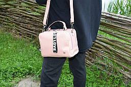 Стильная женская сумка Case 649 пудра мат н, фото 3