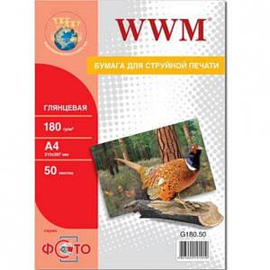 Папір WWM A4 (G180.50) струменевий, білий, 180 г