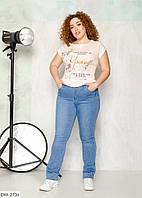 Удобные повседневные женские джинсы больших размеров 50-58 арт 1041/356