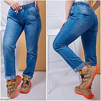 Стрейчевые летние женские джинсы больших размеров 46-54 арт 1041/280