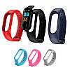 Дополнительный ремешок к фитнес-браслету Xiaomi Mi Band
