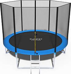 Батут садовый Fun Fit спортивный  8 (244-252 cm) 252 см с подушкой с лестницей