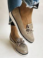 Жіночі туфлі -балетки з перфорацією на товстій підошві. Натуральна шкіра.36. 38.39.40. Супер комфорт., фото 8
