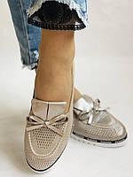 Жіночі туфлі -балетки з перфорацією на товстій підошві. Натуральна шкіра.36. 38.39.40. Супер комфорт., фото 5