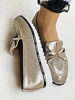 Жіночі туфлі -балетки з перфорацією на товстій підошві. Натуральна шкіра.36. 38.39.40. Супер комфорт., фото 10