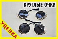 !УЦЕНКА Очки круглые 41ЧЗ 2шт. (под ремонт) черные в золотой оправе с шорами