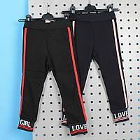 Детские спортивные штаны на меху для девочки тм Grace размер 122,134,140,146 см