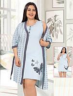 Комплект в роддом халат и ночная рубашка для кормления большого размера, фото 1