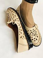 PSC. Удобные! Женские туфли -балетки из натуральной кожи.Турция. Размер 39 Супер комфорт.Vellena, фото 7