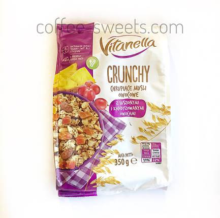 Мюсли хрустящие Vitanella Crunchy с кусочками фруктов 350 гр, фото 2