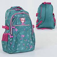 Рюкзак школьный для девочки мягкая спинка, 3 отделения, 3 кармана 35 см × 5 см × 44 см