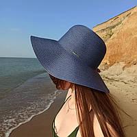 Женская летняя шляпа Del Mare с широкими полями, синяя