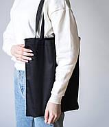 Эко-сумка Грета, фото 2