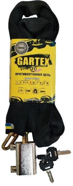 Противоугонная каленая цепь Gartex Z1-light-1500-002 1500мм, 5мм