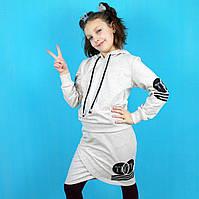 Детский костюм для девочки юбка кофта с капюшоном тм Toontoy размер 14 лет