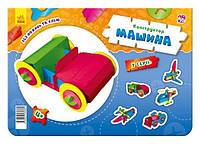 Объемные пазлы Машина для детей