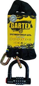 Противоугонная каленая цепь Gartex Z2-1000-004 8мм, 1000мм