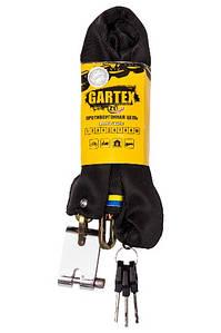 Противоугонная каленая цепь Gartex Z1 Light-1500-001 5мм, 500мм