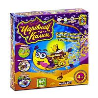Игра настольная Волшебный ковер тм Fun Game