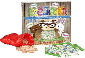 Всезнайка настольная интелектуальная игра русский яз, в коробке тм STRATEG