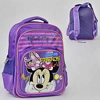 Детский рюкзак школьный Минни Маус