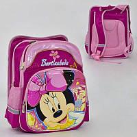 Рюкзак школьный детский Минни Маус для девочки