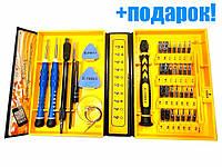 Набор инструментов K-TOOLS 1252-38PCS-IN-1 CR-V, 100% оригинал+подарок!