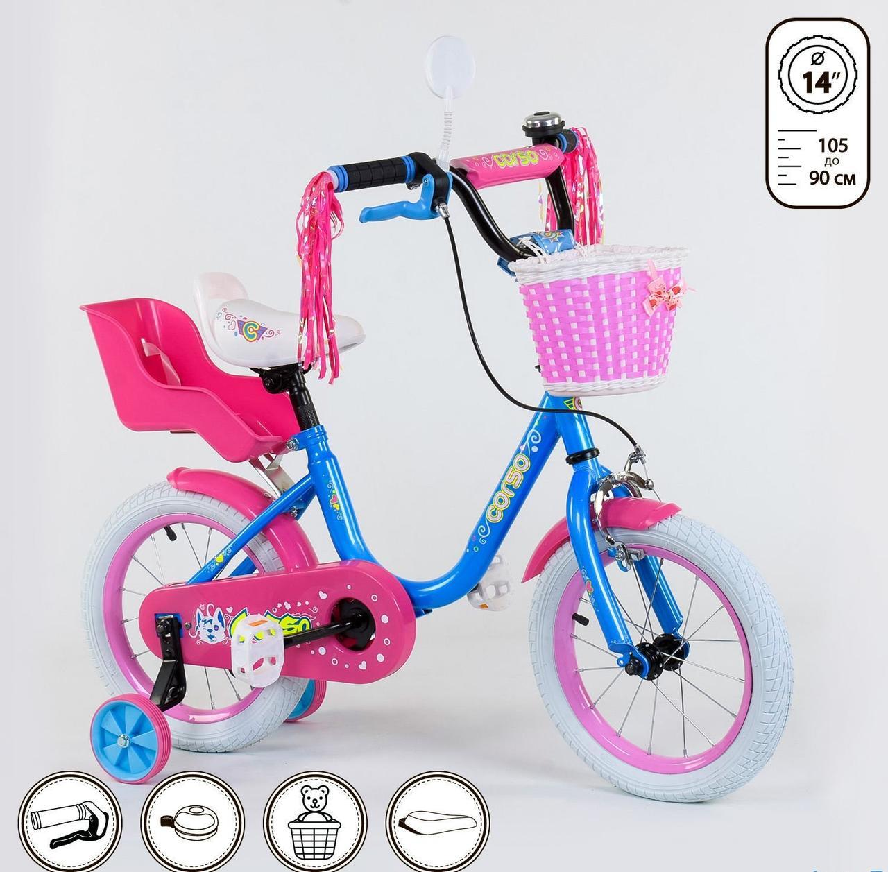 """Велосипед 14"""" дюймов 2-х колёсный """"CORSO"""" новый ручной тормоз, корзинка, звоночек, сидение с ручкой, доп. Колеса"""
