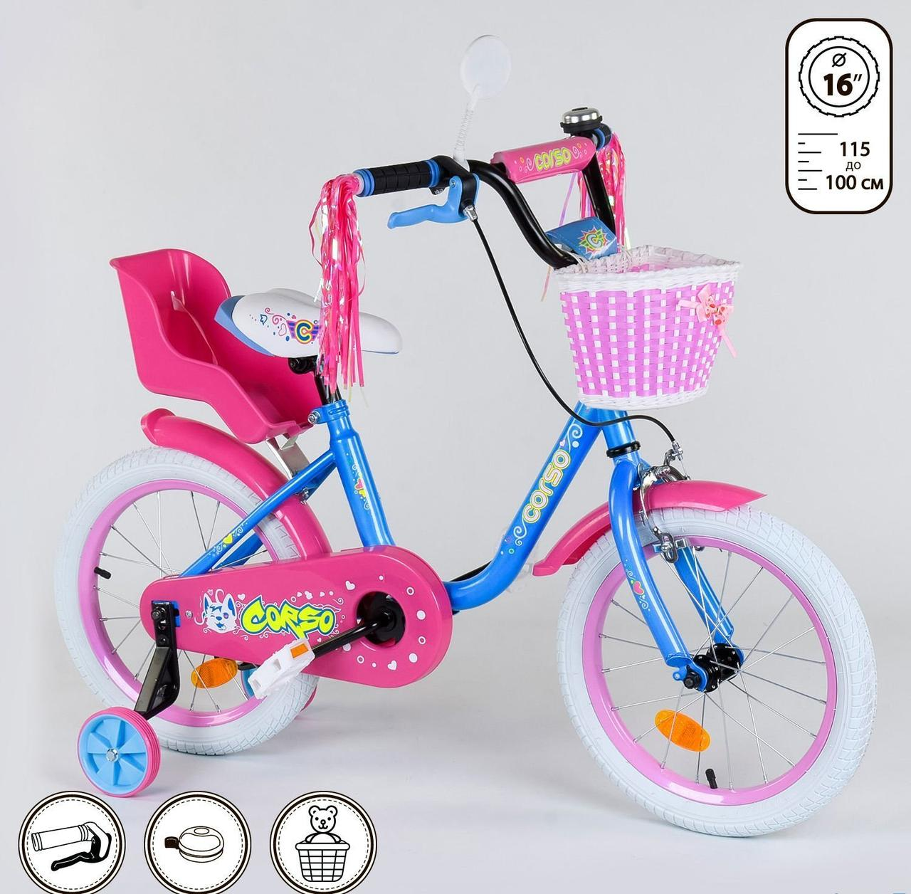 """Велосипед 16"""" дюймов 2-х колёсный """"CORSO"""" новый ручной тормоз, звоночек, кресло для куклы, корзинка, доп. Колеса"""