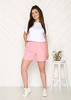 Стильные женские шорты большие размеры