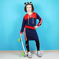 Детский костюм девочке кофта с юбкой лампасы тм Toontoy размер 10,14 лет