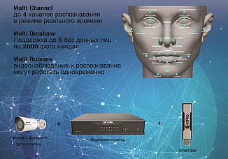 Устройство для распознавания лиц ZIP SMART BAR UIA1000