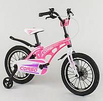 """Велосипед 16"""" дюймів 2-х колісний """"CORSO"""" Рожевий, Магнієва рама, подвійні Алюмінієві диски з посиленою спицею, Дискові гальма"""