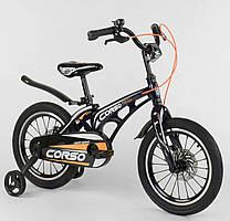 """Велосипед 16"""" дюймів 2-х колісний """"CORSO"""" Темно-синій, Магнієва рама, подвійні Алюмінієві диски з посиленою спицею, Дискові гальма"""