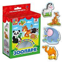 """Мой маленький мир на магнитах """"Зоопарк"""" тм Влади Тойс Vladi toys Украина"""