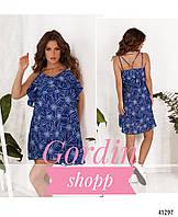 Короткое платье-сарафан с оборками