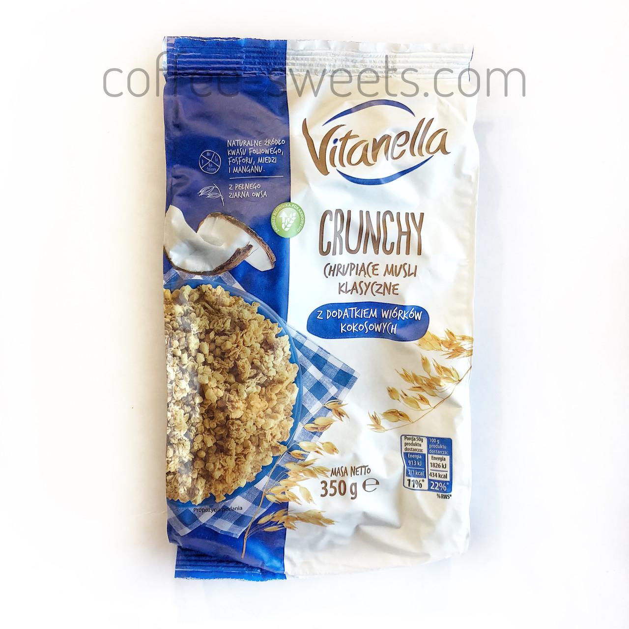 Мюсли хрустящие Vitanella Crunchy кокосовые 350 гр