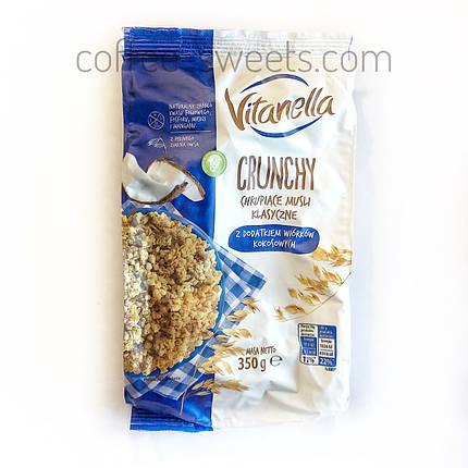 Мюсли хрустящие Vitanella Crunchy кокосовые 350 гр, фото 2