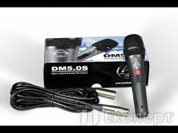 Микрофон Shure DM5