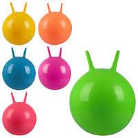 Мяч для фитнеса фитбол гимнастический Profi 45 см с рожками